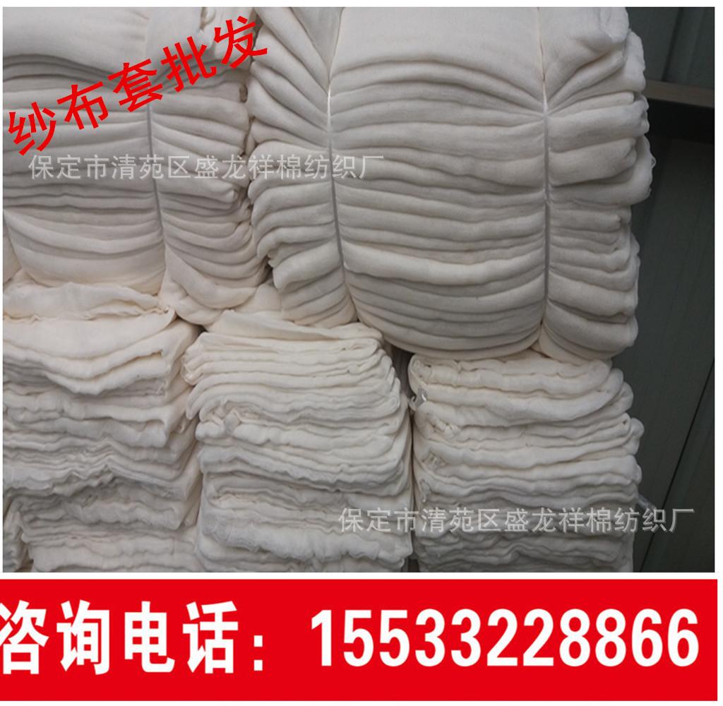 厂家批发全棉.涤棉包棉絮的纱布套.2X3米.2.2X2.5米.品种齐全