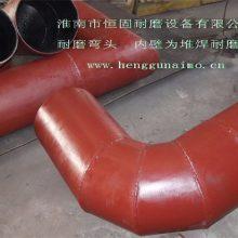 耐磨管道_堆焊耐磨管_落煤管_耐磨板生产厂家