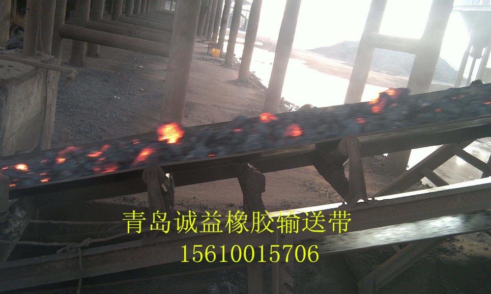 耐热输送带炼钢厂用耐高温输送带