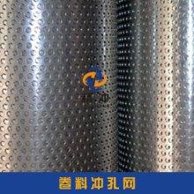 大型龙门式冲床冲压成型卷料冲孔网 镀锌铁板/不锈钢卷板圆孔网图片