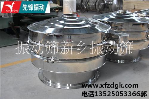 新乡实体厂家生产不锈钢三次元振动筛 三次元旋振筛 不锈钢筛粉机
