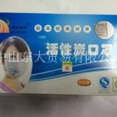锦绣粤兴A003一次性活性炭口罩 四层防毒防尘防异味口罩