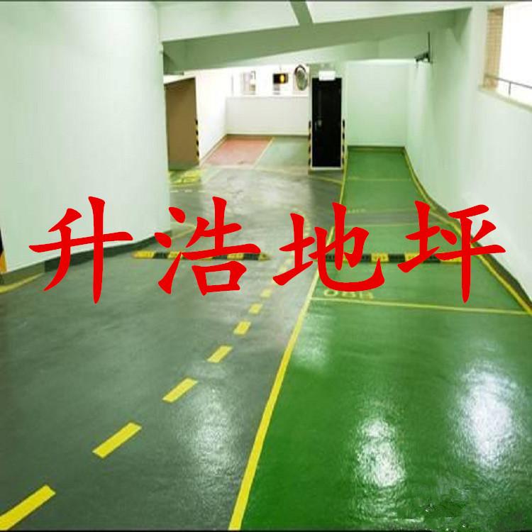 温州防滑耐磨地坪漆环氧树脂地坪