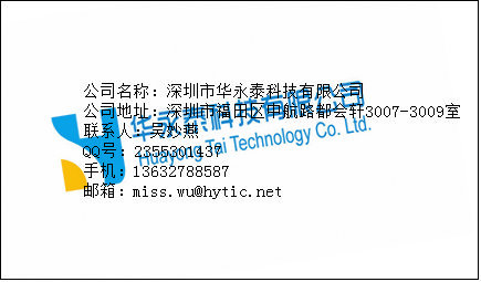 BL8602低功耗音频放大器/
