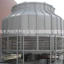 供应乌鲁木齐玻璃钢冷却塔 供应乌鲁木齐开发区玻璃钢冷却塔