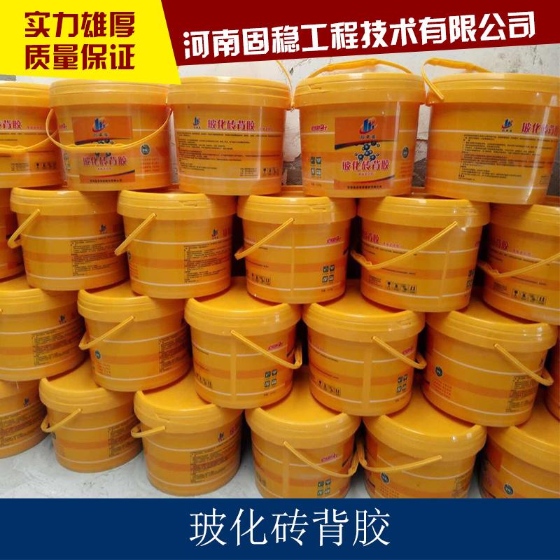 玻化砖背胶出售外墙强力型优质瓷砖粘接剂大理石瓷砖粘接剂瓷砖胶