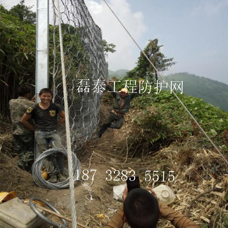生态环境治理边坡防护网 柔性被动网防护 RXI-075型环形网