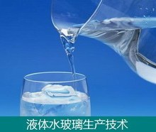 水玻璃深加工4A合成沸石生产技术批发