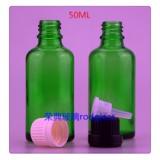 10-50ml绿料精油瓶