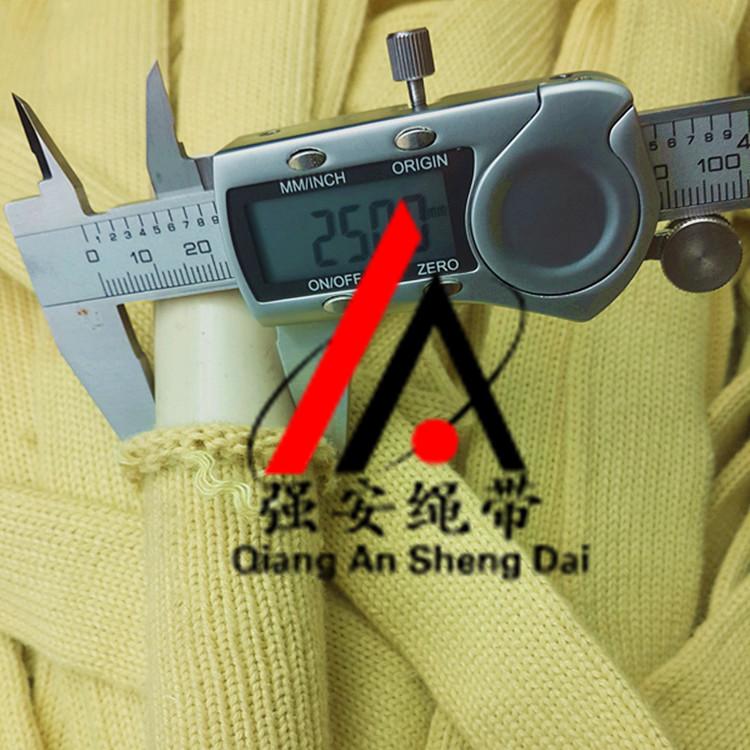 东莞强安(GWTG-25)芳纶绳套 耐高温绳套 高温套管