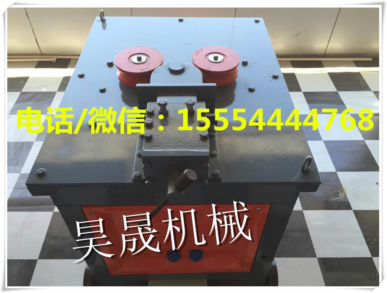 小机器大用处32型钢筋弯弧机 32型钢筋弯弧机自动弯弧机