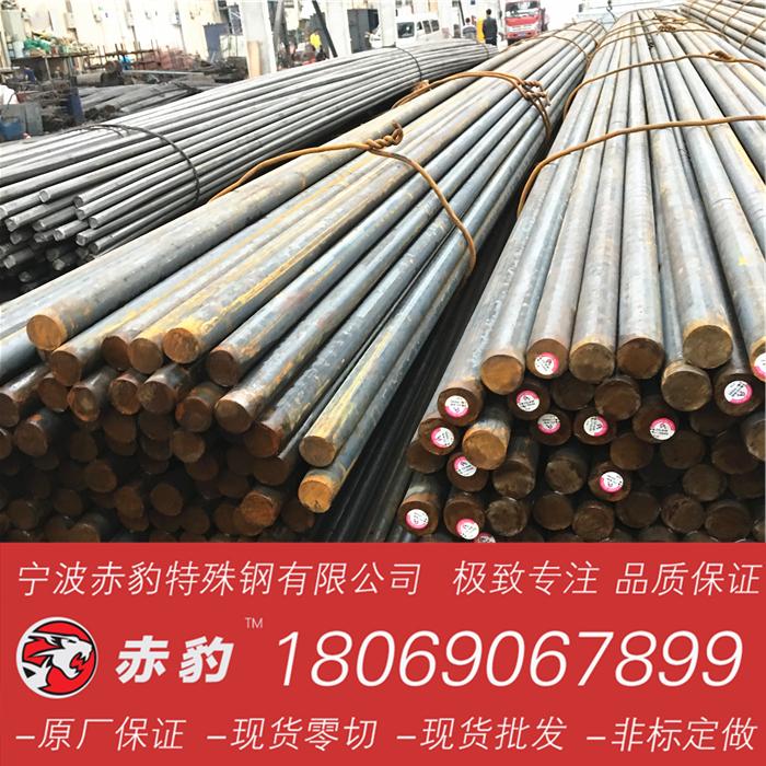 供应1144易切削钢贵钢宁波现货直销1144易车铁光亮精密进口