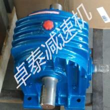 优质泰兴 CWU100蜗轮蜗杆减速机、专业泰兴蜗轮蜗杆减速机厂家直供图片