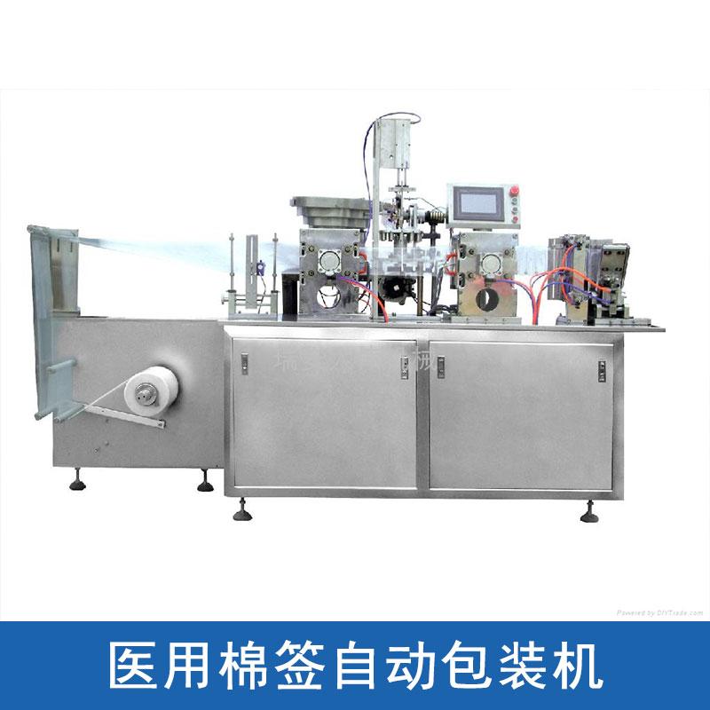 广州清福机械医用棉签自动包装机 棉签整厂设备全自动卫生棉签包装机