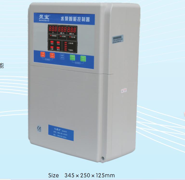 泵宝水魔方系列一控二水泵智能控制 自动上水 智能排污 泵宝水泵全自动智能控制器