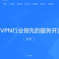 创联VPN-VPN代理