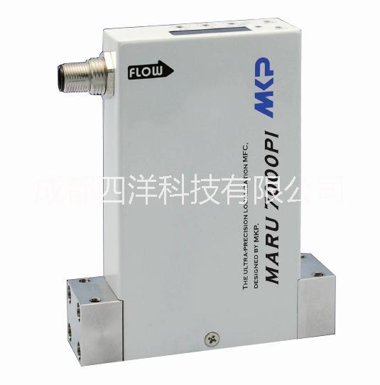 韩国MKP流量计  MARU 7000PI压力不敏感质量流量控制器