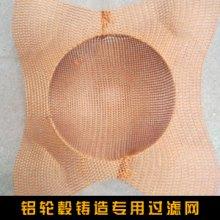 鋁輪轂鑄造專用過濾網板 鋁合金鑄造用高硅氧玻璃纖維過濾網廠家直銷圖片