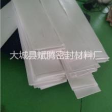 供應廠家直銷河南模壓板 河南模壓板四氟板車削板廠家批發