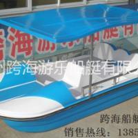 四人脚踏船 平顶棚款四人脚踏船