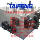 集成块液压系统规格型号价格二通插装阀阀块泰丰TFJK系列集成块