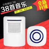 新款人体红外感应门铃0256亚马逊热卖爆款 多功能门铃&报警器