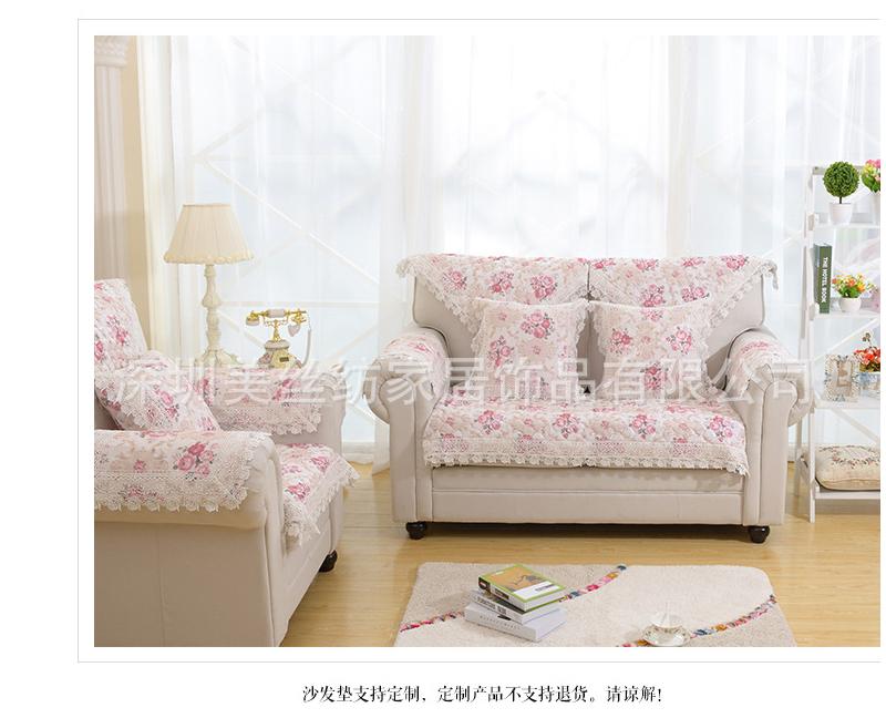 厂家定制 欧式沙发垫    四季适用坐垫  防滑沙发垫 一件代发图片大全