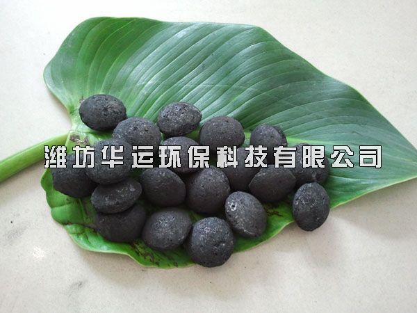 潍坊华运环保_优质铁碳内电解填料_废水处理