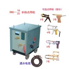 供应手持式点焊机,移动点焊机,补焊机,,舒乐板点焊机图片