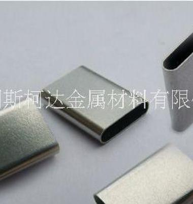 USBType-C用不锈钢管图片/USBType-C用不锈钢管样板图 (1)
