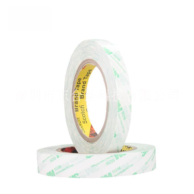 半透明棉纸胶带 3M55236半透明棉纸胶带3m双面胶强力耐高温高粘双面胶带