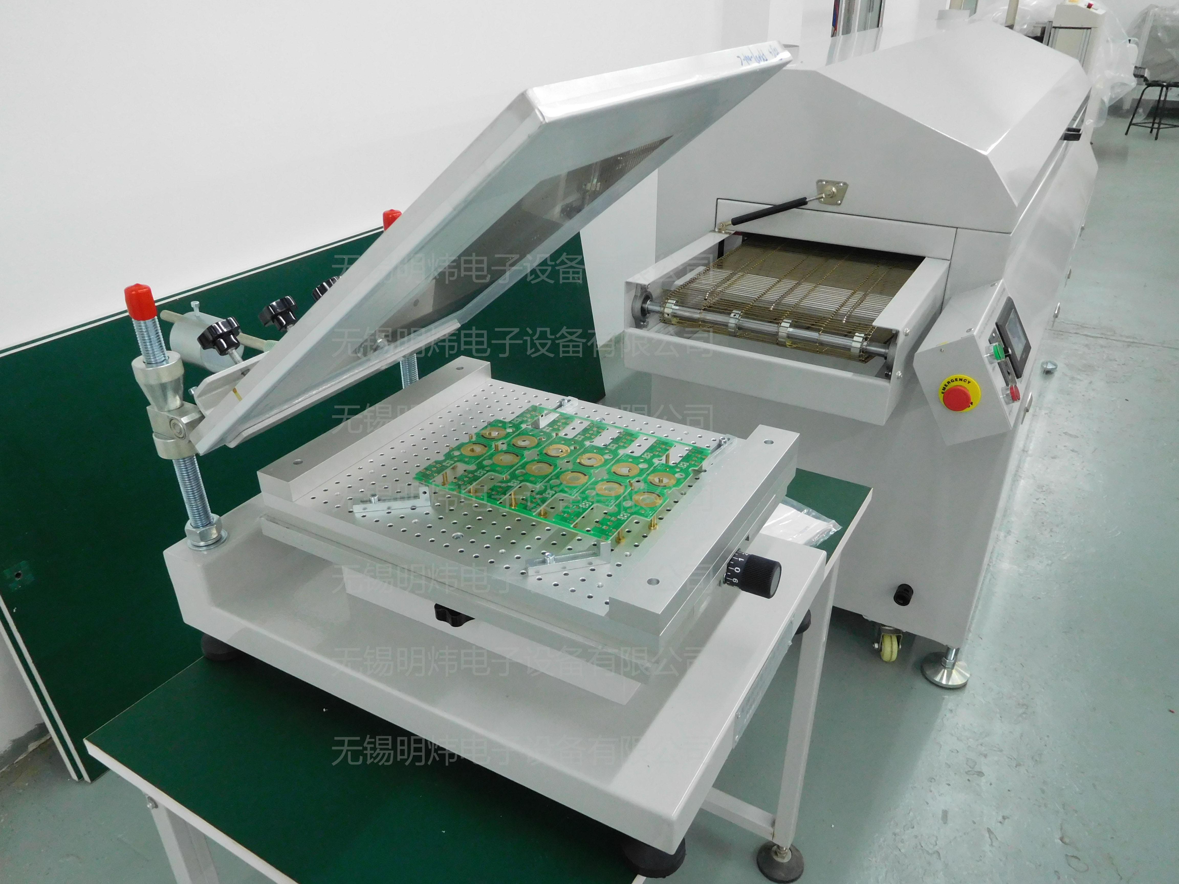 高精密丝印台锡膏印刷机手动印刷台