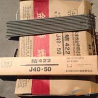 结422金桥电焊条结422结构钢焊条金桥焊条