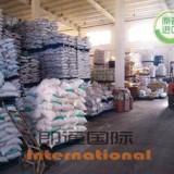 即通国际 优质食品级 【维生素H】 生物素 营养强化剂