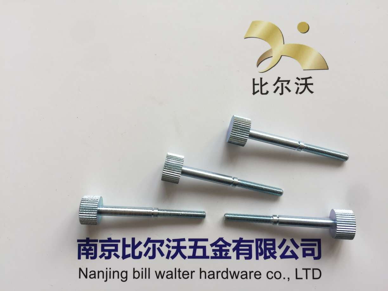 北京滚花螺钉供应 手拧螺钉厂家
