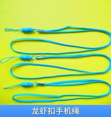 龙虾扣手机绳图片/龙虾扣手机绳样板图 (1)