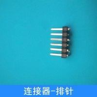 连接器-排针间距2.0mm 全铜插针环保51厂家直销批发图片