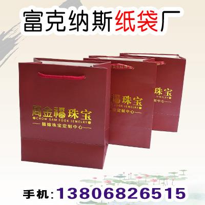 高档纸袋厂家 高档纸袋厂家 牛皮纸袋厂家 南京高档纸袋厂家 牛皮纸袋厂家