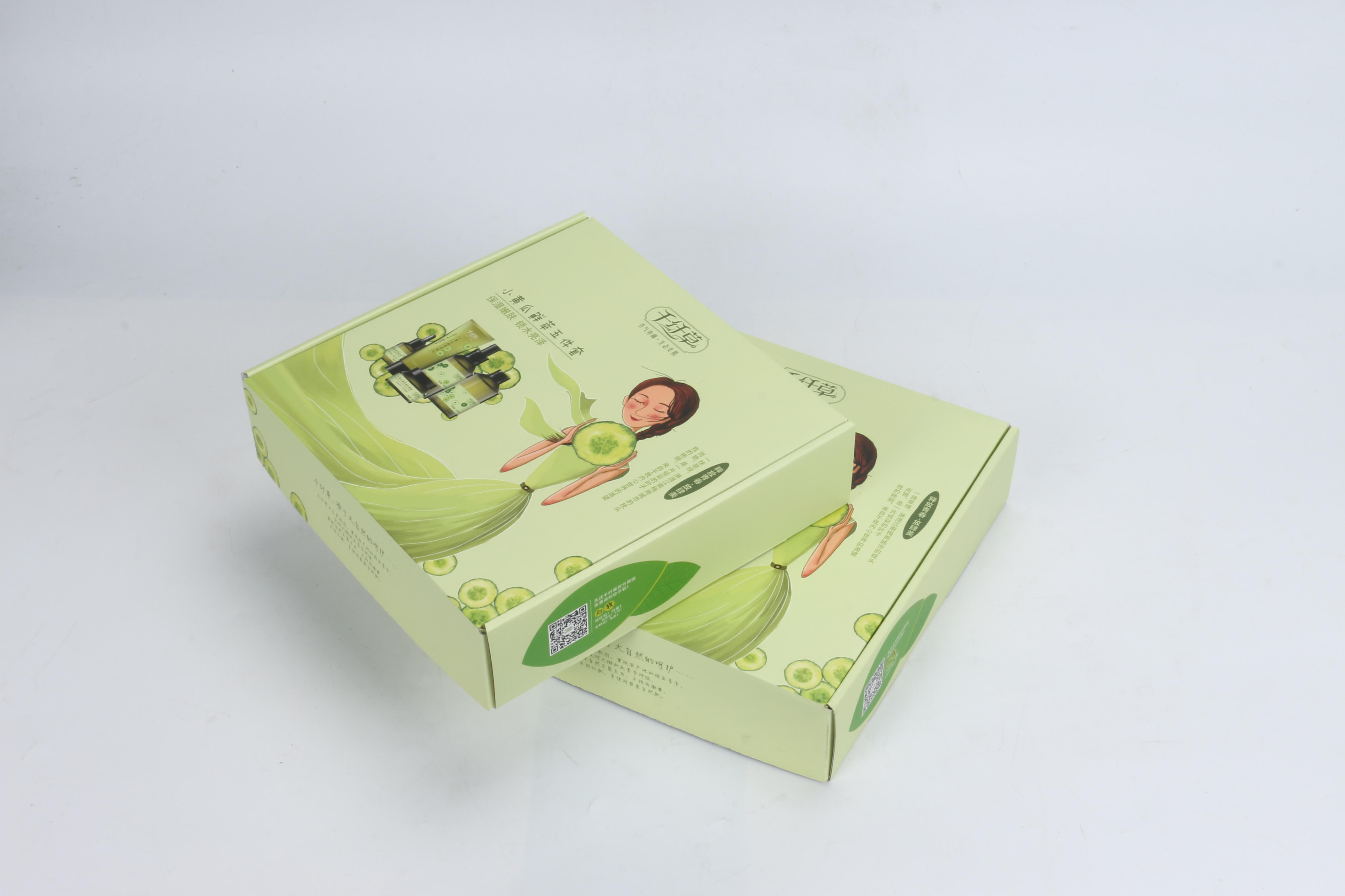 化妆品包装盒 面膜套装 洗面奶包装盒 防晒霜包装盒 面霜包装盒 面膜礼盒