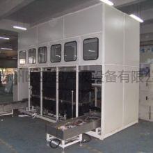 全自动气相型清洗机-苏州欧亚超声行业领跑者18251134637