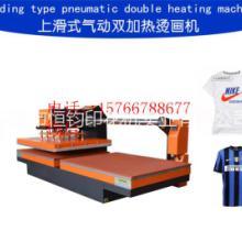 上划式气动双工位压烫机 T恤印花机 上划式气动双工位压胶机