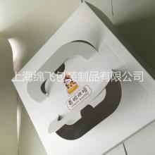 订制食品包装 礼盒包装 服装礼盒 灯泡盒 酒盒 蛋糕盒 牛排盒图片