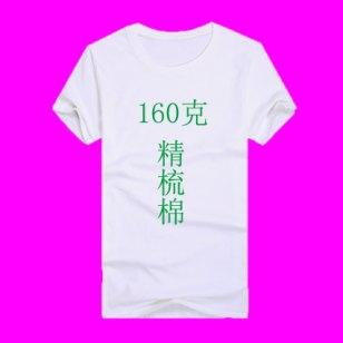 广告衫文化衫图片