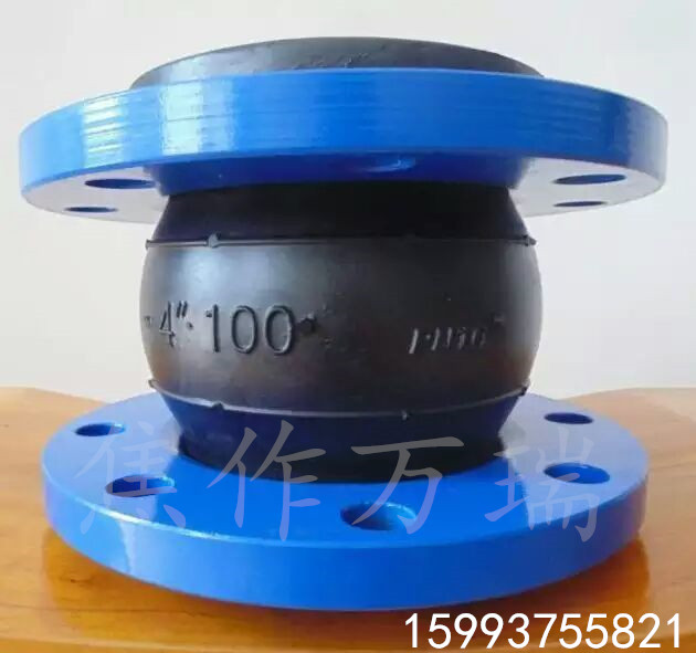 橡胶接头生产厂家 河南橡胶接头生产厂家