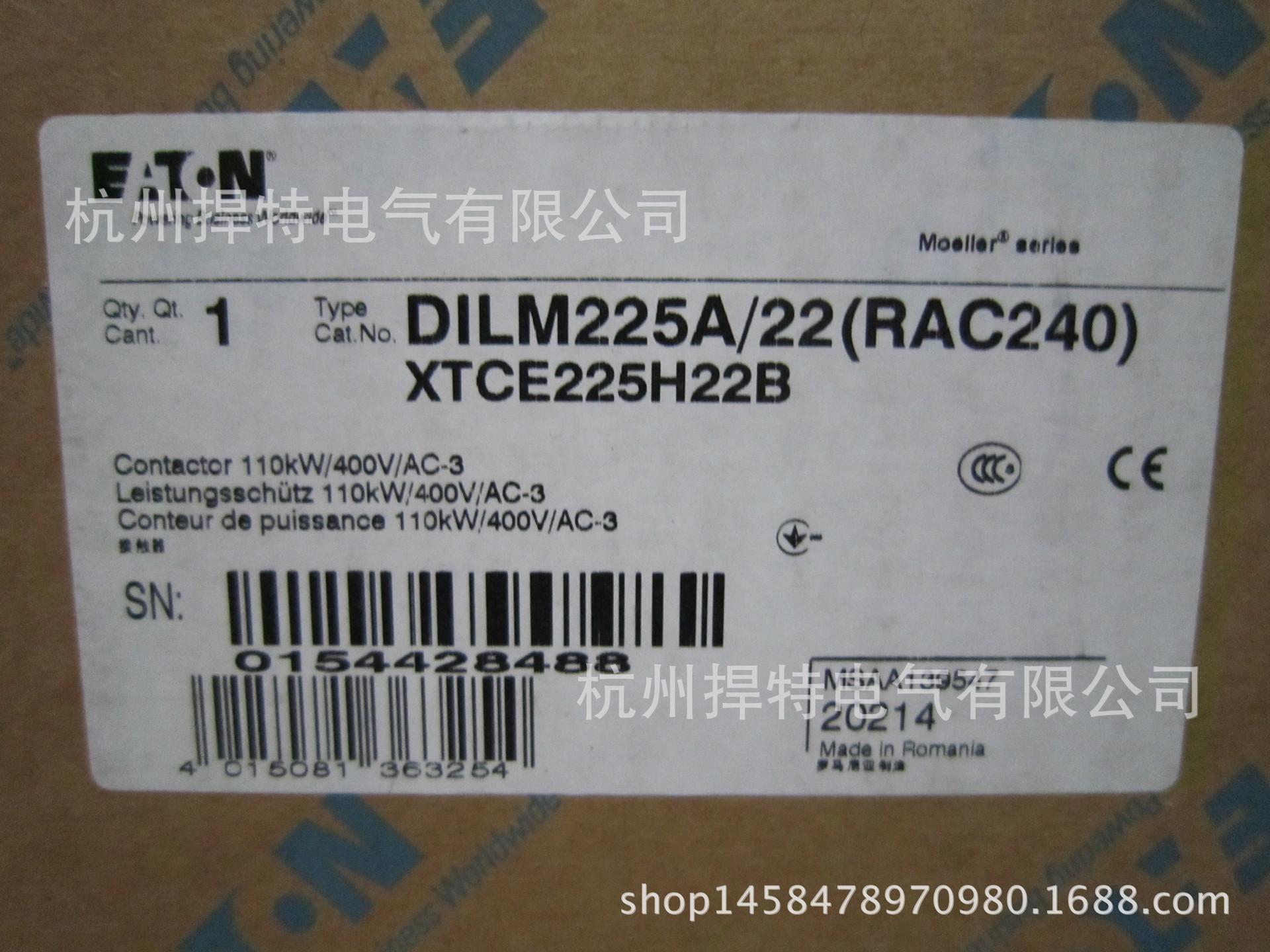 伊顿DILM225A/22(RAC24接触器0库存现货一级代理全新正品