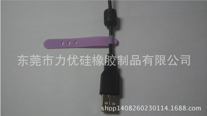 专业生产彩色硅胶扎带、环保硅胶扎带、数据线硅胶扎带,电线扎带