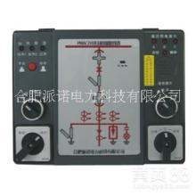 PMAC310智能操控装置