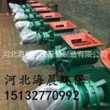 河北海晨YJD02星型卸料器