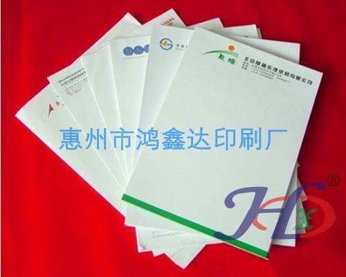 惠州说明书印刷批发价 广州说明书印刷批发价
