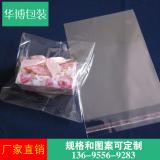 供应透明opp电割袋 透明opp电割袋批发 透明opp电割袋价格 安徽透明opp电割袋